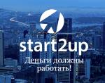 Инвесторы в санкт петербурге для малого бизнеса – Санкт-Петербург, поиск частного инвестора, инвестиции в бизнес